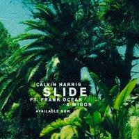 Calvin Harris feat. Frank Ocean & MigosCalvin Harris feat. Frank Ocean & Migos