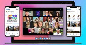 Aplikasi Meeting Online Saat Lebaran
